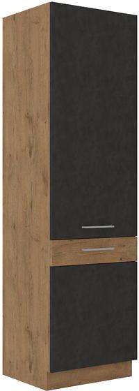 Vysoká skříň potravinová 60 DK VIGO matera / dub lancelot  - 1