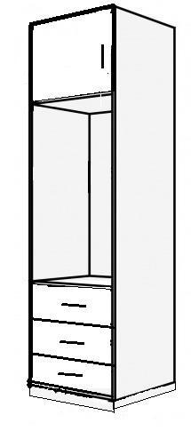 Vysoká skříň na troubu a mikrovlnou troubu 60 3S1D REMI