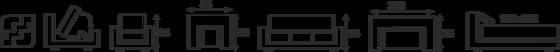 Křeslo STEEL - vzorník sk. VI - 2