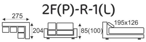 Sedací souprava EXCELENT 2F(P)-R-1(L)  - 5